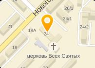ТРИО-АУДИТ АУДИТОРСКАЯ ФИРМА, ООО