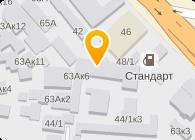 ЭКВУС, ООО