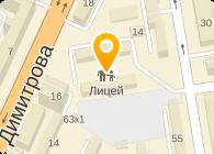 ЭКСКЛЮЗИВ АУДИТОРСКАЯ ФИРМА, ООО