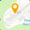 АКАДЕМ-АКТИВ, ООО