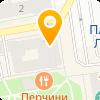 АНДЕРСЕН РНСТ ЭНД ЯНГ