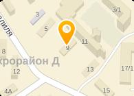 ЭКСПЕРТИЗА БИЗНЕСА И ФИНАНСОВ, ООО