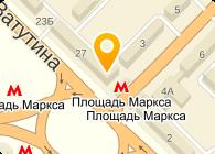 СОЭКС-СИБИРЬ ФИРМА, ООО