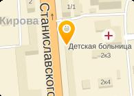 БЭЛТОН, ООО