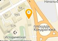 ИМИКОР-КАРЬЕРА, ООО