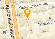 НОРМАН ДИРЕКТ КОНСАЛТИНГ, ООО