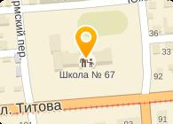 № 67 СОШ, МОУ