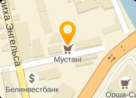 МУСТАНГ ООО