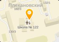 № 122 СОШ, МОУ