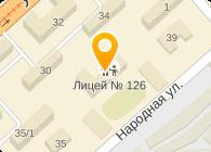 № 126, МУП