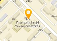 № 127 СОШ, МОУ