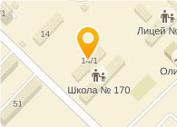 № 170 СОШ, МОУ