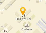 № 176 СОШ, МОУ