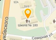 № 180, МУП