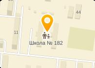 № 182 СОШ, МОУ