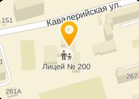 № 200, МОУ