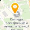 ЭЛЕКТРОНИКИ НОВОСИБИРСКИЙ КОЛЛЕДЖ, ГУП