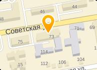 ЭЛЕГАНТ ШВЕЙНАЯ ФИРМА, ОАО