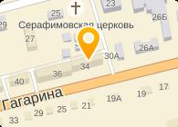 ПИРАНТ-А ЦПИНТП, ЗАО