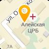 КГБУЗ Центральная районная больница
