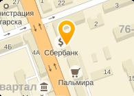 СБ РФ № 7690 АНГАРСКОЕ