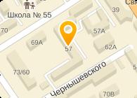 АУДИТ-СЕРВИС