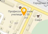 БИЗНЕС-МАГИСТР