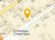 АПТЕКА-ХЕЛМИ (закрыто)