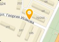 """Ветеринарная клиника """"АВИЦЕННА"""""""