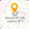 Барнаульская детская школа искусств №7