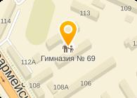 ГИМНАЗИЯ №69