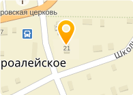 Отделение полиции по Третьяковскому району МО МВД России «Змеиногорский»