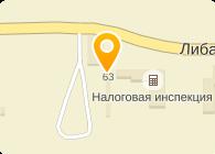 АРХИВ ЗОНАЛЬНЫЙ ГОСУДАРСТВЕННЫЙ Г.Г.МОЛОДЕЧНО