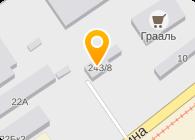 МЕЛАНЖИСТ АЛТАЯ