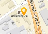 Инжиниринговый центр «ЭМАльянс - БСКБ КУ»