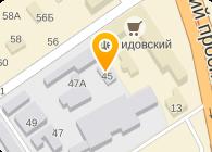АМ-АВТОЦЕНТР
