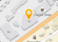 Торговый центр «Синий ЗНАК»