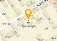 КИНО-АЛТАЙ, ООО