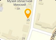 УНИВЕРМАГ Г.МОЛОДЕЧНО