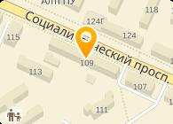 Барнаульское информационно-туристическое бюро