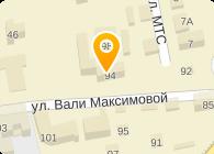 ТВ-АЛБИ