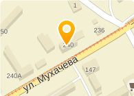 БИЙСКИЙ ДОРОЖНИК, ОАО