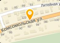 ЭЛЕКТРОСЕТЕЙ, МУП