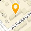 Борзинский комплексный центр социального обслуживания населения «Саранка»