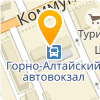 Автовокзал