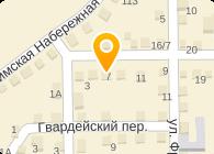 """ЗАО """"Салаирский химический комбинат"""""""