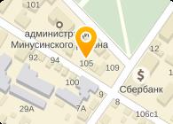 СБ РФ № 2391