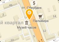АНГАРА АПТЕЧНЫЙ ПУНКТ, ЧП