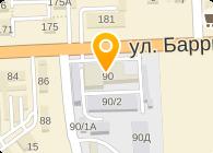 ВИНКАВИТ, ООО