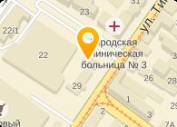 36 И 6 АПТЕЧНЫЙ ПУНКТ, ООО